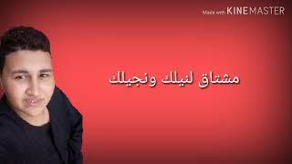 من ديوان كوكتيل وجع للشاعر كرم محمدين