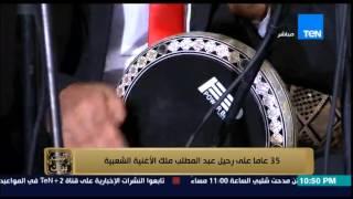 البيت بيتك - ابداع غنائي على الهواء لفرقة التخت العربي .. الاغنية الاكثر شعبية