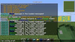 как настроить плагин automessage для сервера майнкрафт 1.8