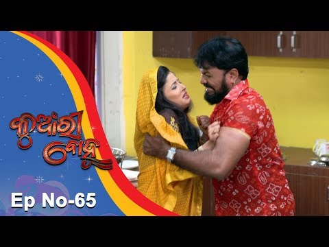 Kunwari Bohu | Full Ep 65 | 21st Dec 2018 | Odia Serial – Ta