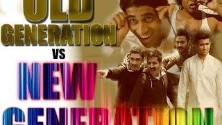 Old Generation Vs. New Generation