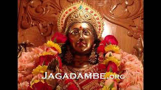 Durga Hai Meri Maa Ambe Hai Meri Maa   Jai Mata Di   Mother Goddess Devi Bhajan   www JAGADAMBE org