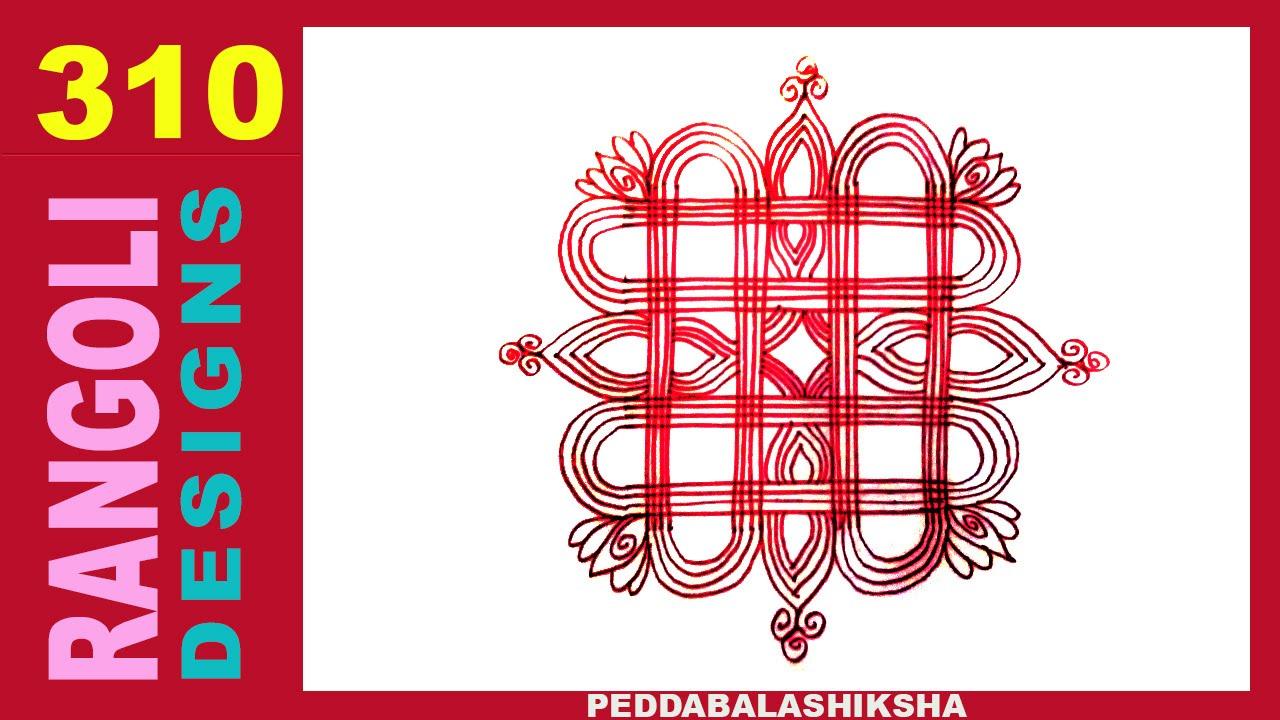 ... | Geethala Muggulu | Freehand Lines Rangoli Design - 310 - YouTube