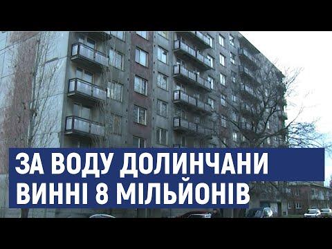 Суспільне Кропивницький: Криворізький комбінат хоче відключити частину Долинської від водогону через боржників