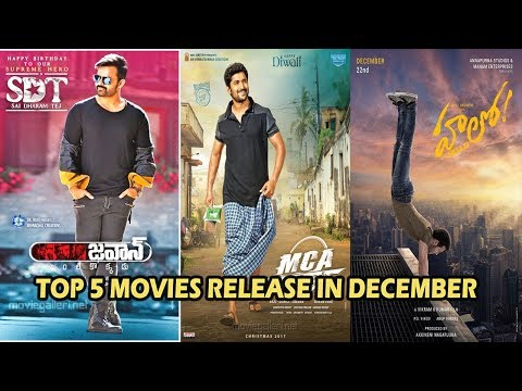 Top 5 South Indian Movies Release in December 2017 | The Topic | Hello,MCA