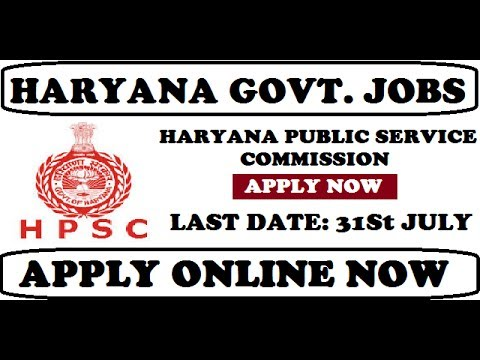 HARYANA GOVERMENT JOBS || APPLY NOW