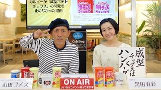 Facebook で話題の投稿ベスト9を紹介いたします。 番組MC(山田ゴメス &...