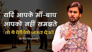 Download Best Motivational Story In Hindi By Mahendra Dogney