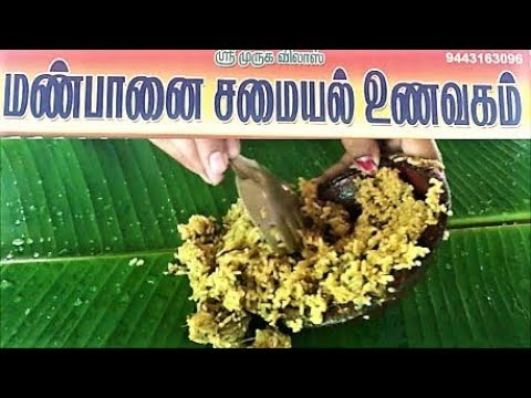 Muruga Vilas MannPaanai Samayal - An Eatery That Serves Traditional NonVeg Lunch Cooked In Clay Pots