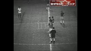 1967 Olympique de Marseille France Ararat Yerevan 3 3 Friendly football match