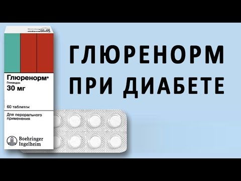 Печеночная кома - liver-