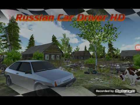 Игры русские машины