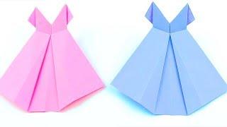 How To Make Paper Wedding Dress | Origami Wedding Dress | Easy Origami Tutorial