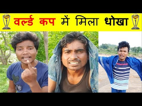 Prince Kumar Comedy | Prince Comedy | Prince Kumar | Vigo Video | PRIKISU Series | Part 178