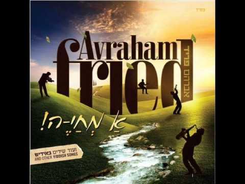 אברהם פריד באלבום חדש אמחיה