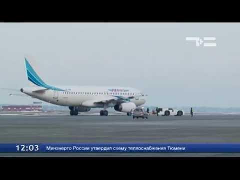 В расписание тюменского аэропорта появились дополнительные рейсы