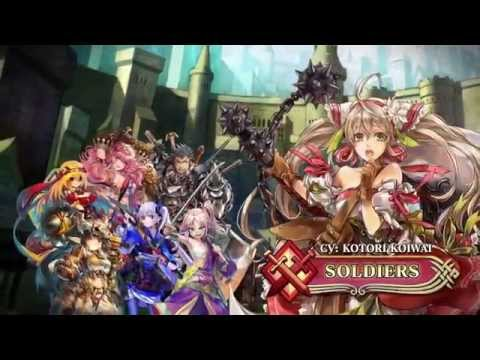 Chain Chronicle - RPG Official Trailer