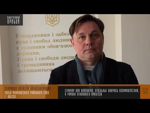 Судьи Московского городского суда