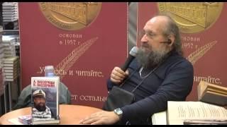 Анатолий Вассерман - Библио-Глобус 23.09.2013(, 2013-09-25T12:56:43.000Z)