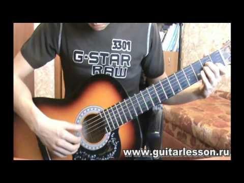 Изгиб гитары желтой - Митяев (РАЗБОР НА ГИТАРЕ)