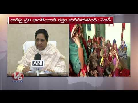 BSP Chief Mayawati Condolences To Families Of Martyred CRPF Jawans | Pulwama Attack | V6 News