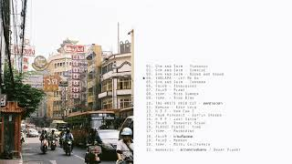 Thai indie rock songs (and other genres) / a discovering playlist