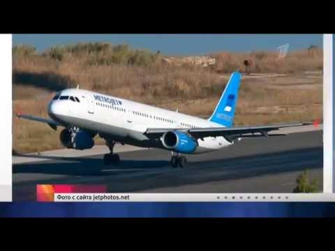 Что на самом деле произошло с Российским лайнером в Египте. Последние новости о катастрофе.