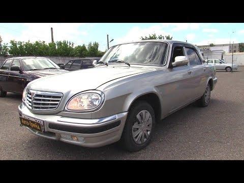 2008 ВОЛГА ГАЗ-31105. Обзор (интерьер, экстерьер, двигатель).