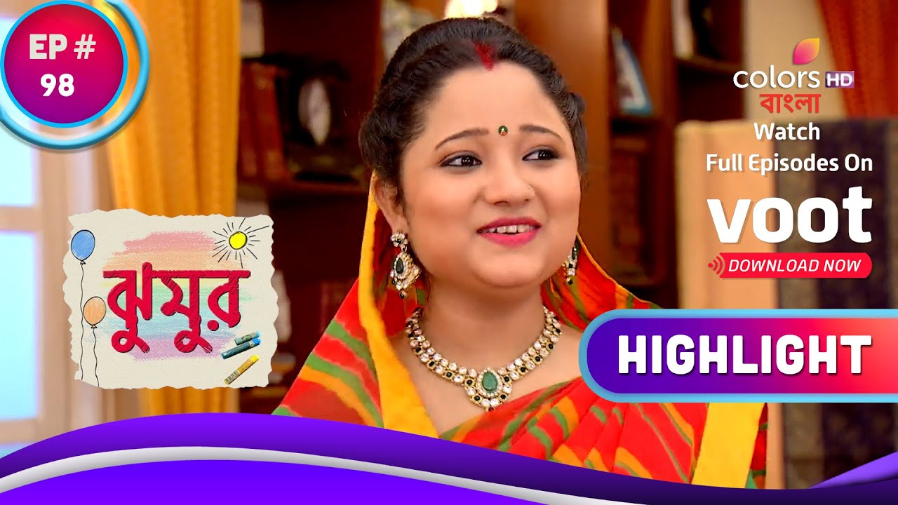 Jhumur   ঝুমুর   Shocker: Bapi Is Married To Usha