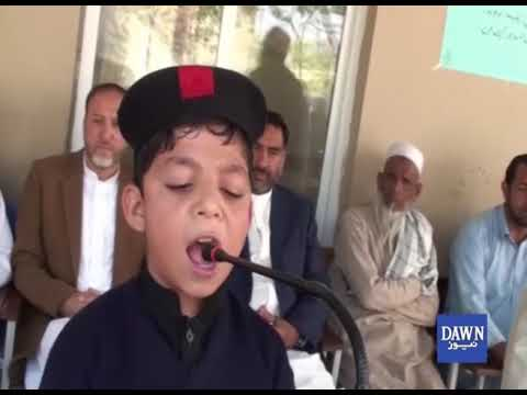Student singing PTI's song in Mardan school assembly