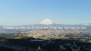 Mt,Fuji 夜明けの富士山を空撮