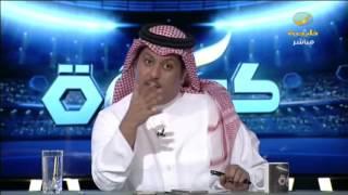 تركي العجمة خطأ فادح اللي صاير في تشفير الدوري الإماراتي ودورينا ما عمره تشفر بالكامل
