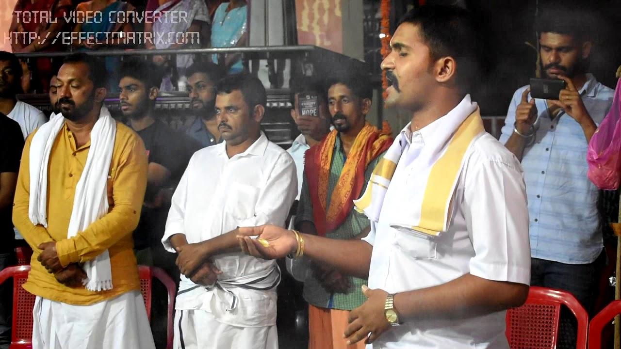 Download Varthe panjurli kola, Madipu Yathin shetty guthinar, paduguthu Kemmannu  nitte