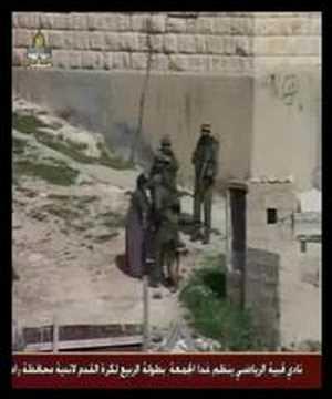Free Palestine: Israeli dogs attacking palestinian woman فلس