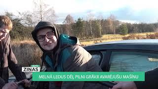 ReTV Ziņas 19.00 (24.11.2020.)