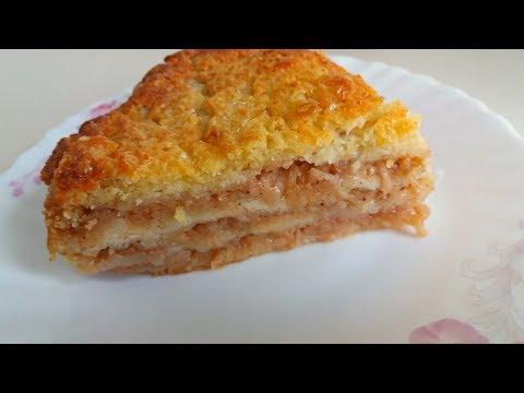 Обалденный Яблочный Пирог за 5 минут + Выпечка Пирог