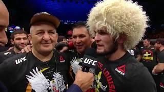 UFC 242: Хабиб и Порье - Слова после боя