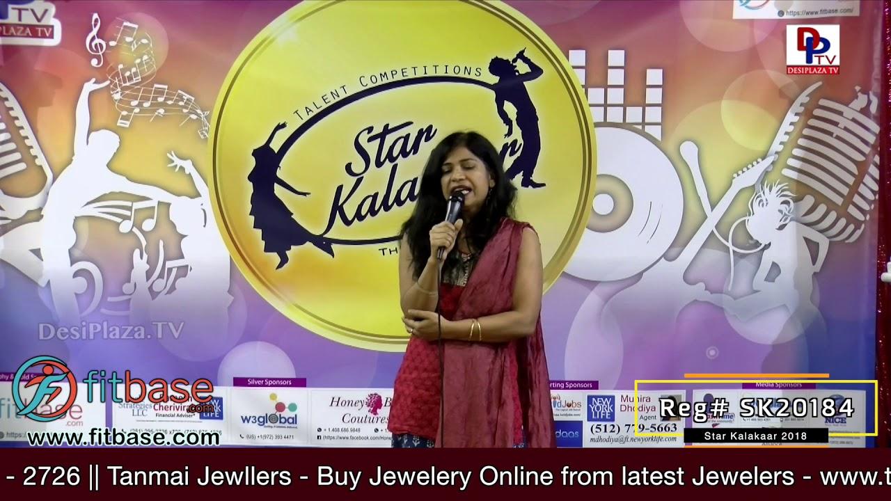 Participant Reg# SK2018-411 Performance - 1st Round - US Star Kalakaar 2018 || DesiplazaTV