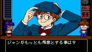 PC-Engine - Fushigi no Umi no Nadia (Nadia Secret of Blue Water)