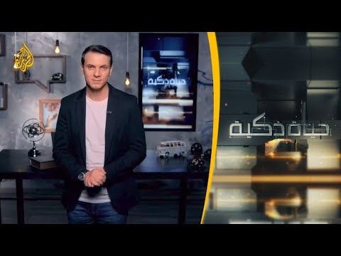 حياة ذكية- نظارة مقاومة للنوم وإطارات سيارة بتقنية 360  - نشر قبل 9 ساعة