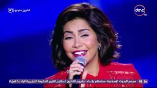 شيري ستوديو - شيرين عبد الوهاب .. تبدأ الحلقة بالغناء لـ كوكب الشرق بإحساس يفوق الخيال
