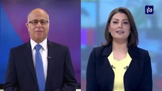 النشرة الجوية الأردنية من رؤيا 23-11-2018