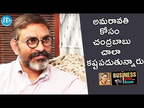 CM Chandrababu Naidu Is Working Hard For Amaravathi's Development - Suresh Rayudu Chitturi