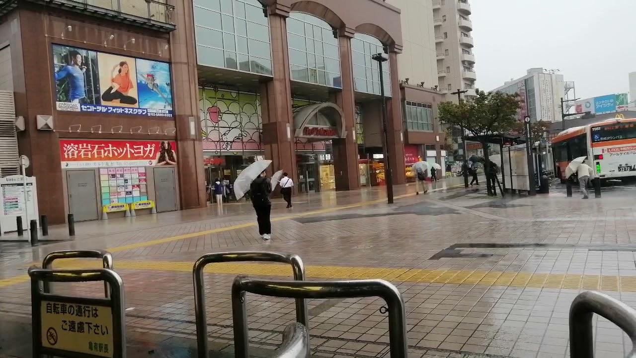 台風16号 亀有駅前 東京都