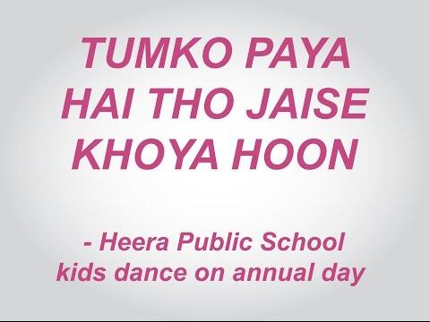 Jaise hai paya hoon mp3 download tho tumko khoya free