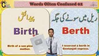 Words Often confused 02 | English Confused Words | Same sound words