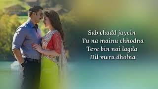 Tere Bin (Lyrics) SIMMBA   Tanishk Bagchi, Rahat Fateh Ali Khan, Asees Kaur
