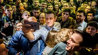 Навальный на открытии первого предвыборного штаба в Санкт-Петербурге