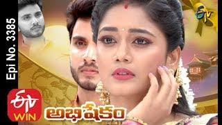 Abhishekam | 20th November 2019  | Full Episode No 3385 | ETV Telugu