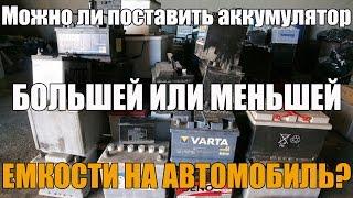 видео Какой аккумулятор лучше для автомобиля Ваз-2107